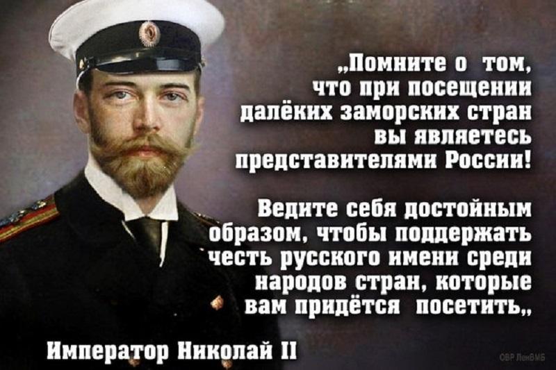 Честь — что это такое | ktonanovenkogo.ru