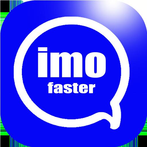 Что такое imo