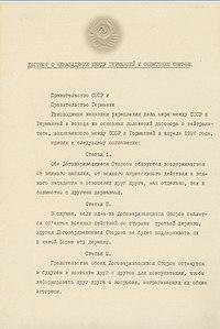 Сталин или гитлер? кто стоял уистоков пакта молотова— риббентропа икому был выгоден этот договор
