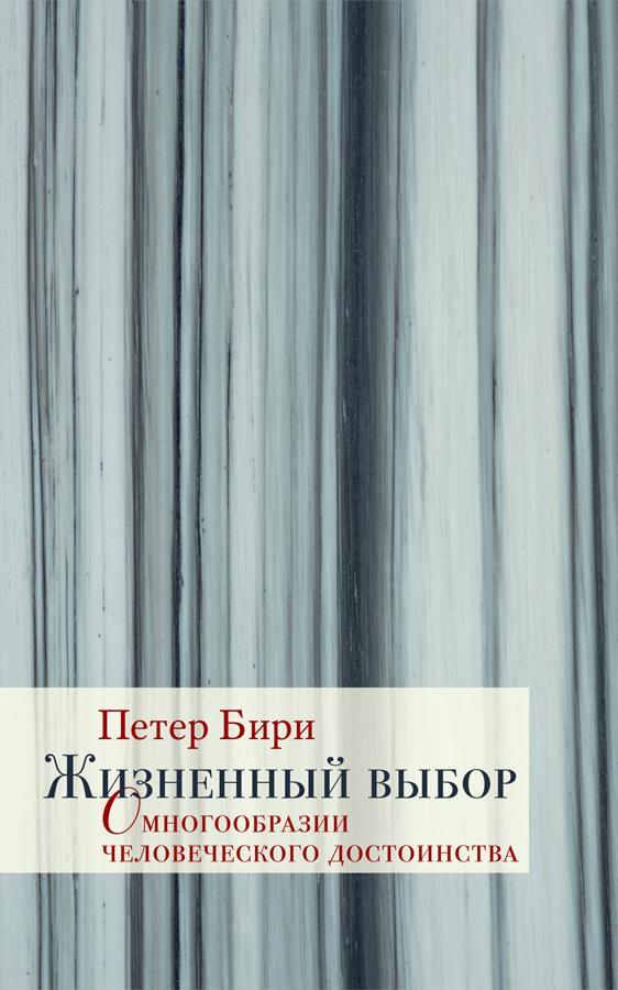 Престиж - это опасное заблуждение или жизненная необходимость? :: syl.ru