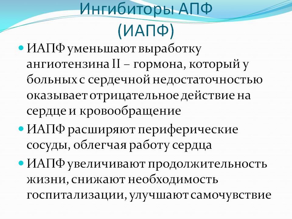 Что такое ингибиторы холинэстеразы, отравление которыми предполагают у алексея навального немецкие врачи