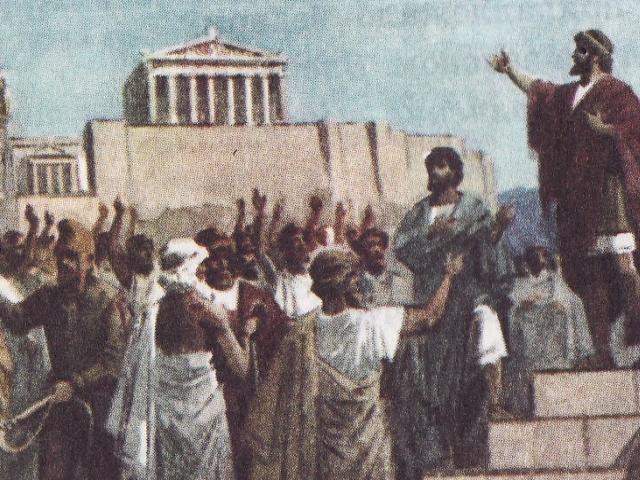 Спарта — википедия. что такое спарта