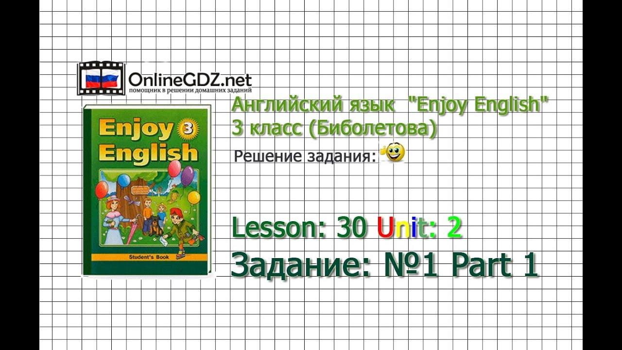 Параграф 13 - обществознание. 11 класс. боголюбов л.н.