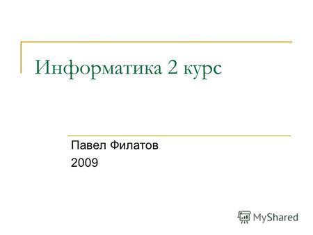 Методические рекомендации по подготовке стратегий развития отраслей экономики