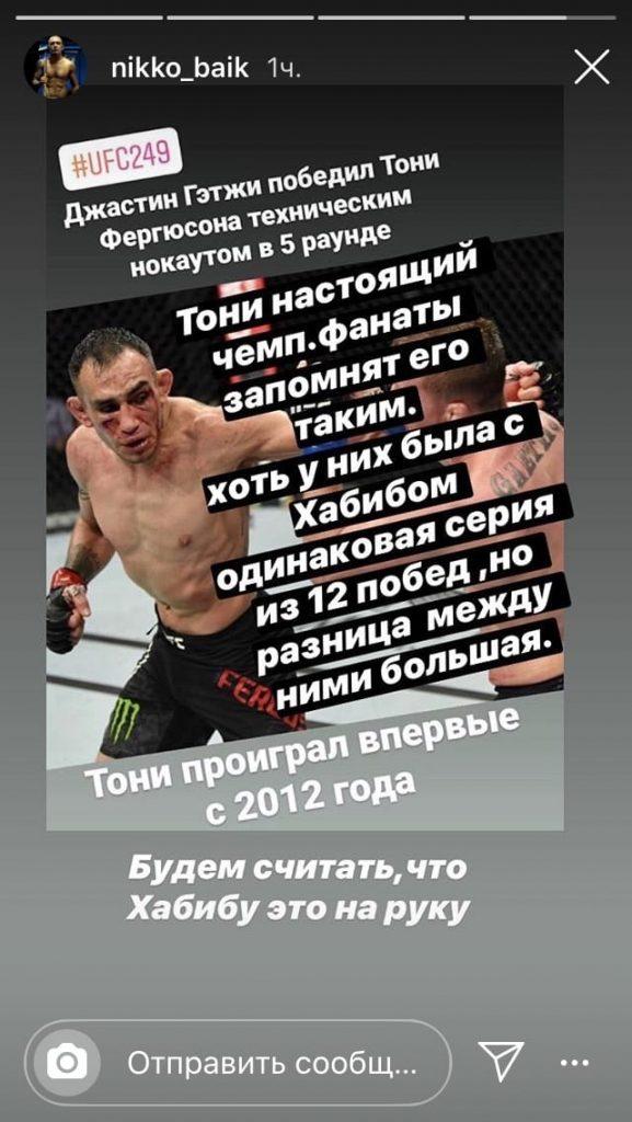 Каждый нокаут - это травма  :: syl.ru