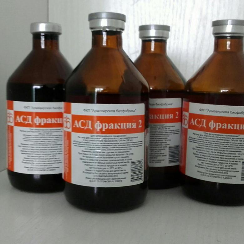Асд 2ф — фракция 2 для человека: что лечит и из чего состоит, отзывы людей и врачей о препарате