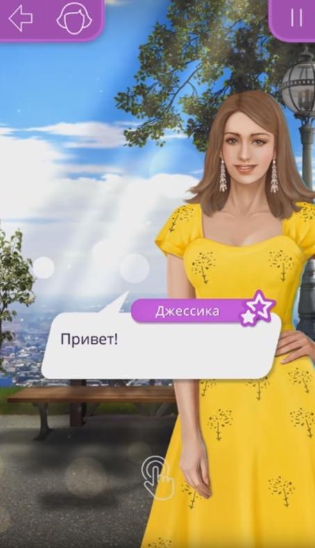 Игра клуб романтики - как ввести код, получить много алмазов, где скачать взломанные версии