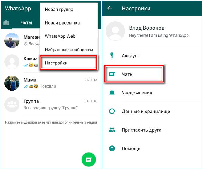 Как сделать бизнес аккаунт в ватсапе|создать whatsapp business