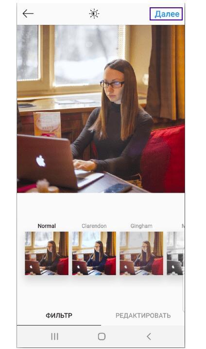 Как правильно использовать хештеги в инстаграм