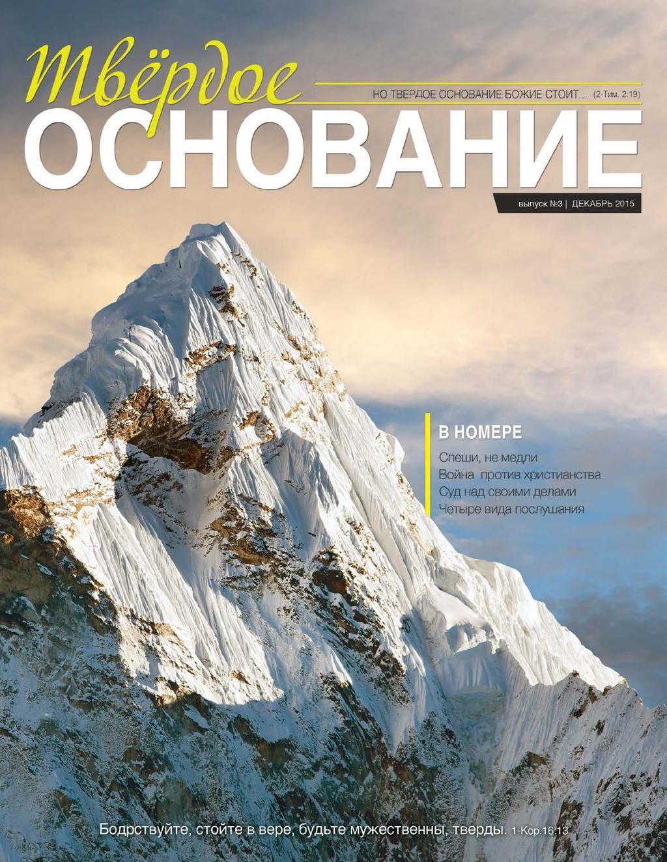 Шолом-алейхем - биография, новости, фото, дата рождения, пресс-досье. персоналии глобалмск.ру.