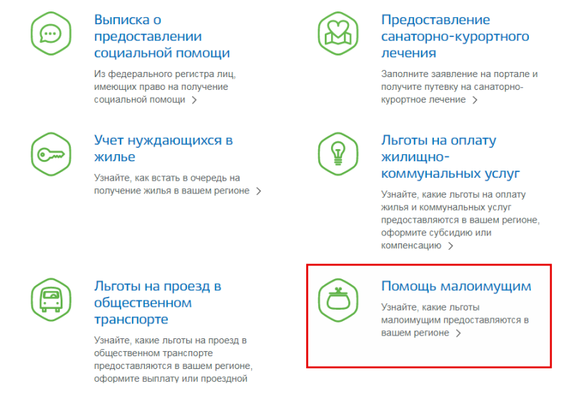 Предложение рабочей силы — википедия. что такое предложение рабочей силы