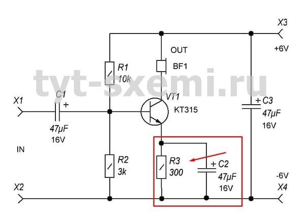 Резистор. резисторы постоянного сопротивления   для дома, для семьи