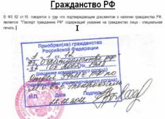Рсфср - это что такое? расшифровка аббревиатуры :: syl.ru