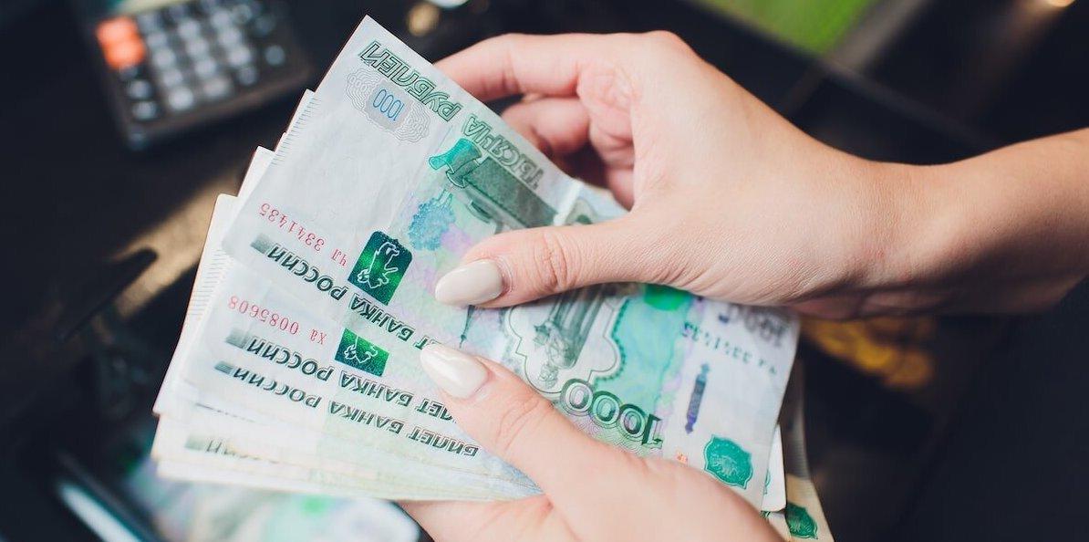 """Заявка на кредит в банке """"восточный экспресс"""": как узнать статус или решение, как посмотреть номер онлайн"""