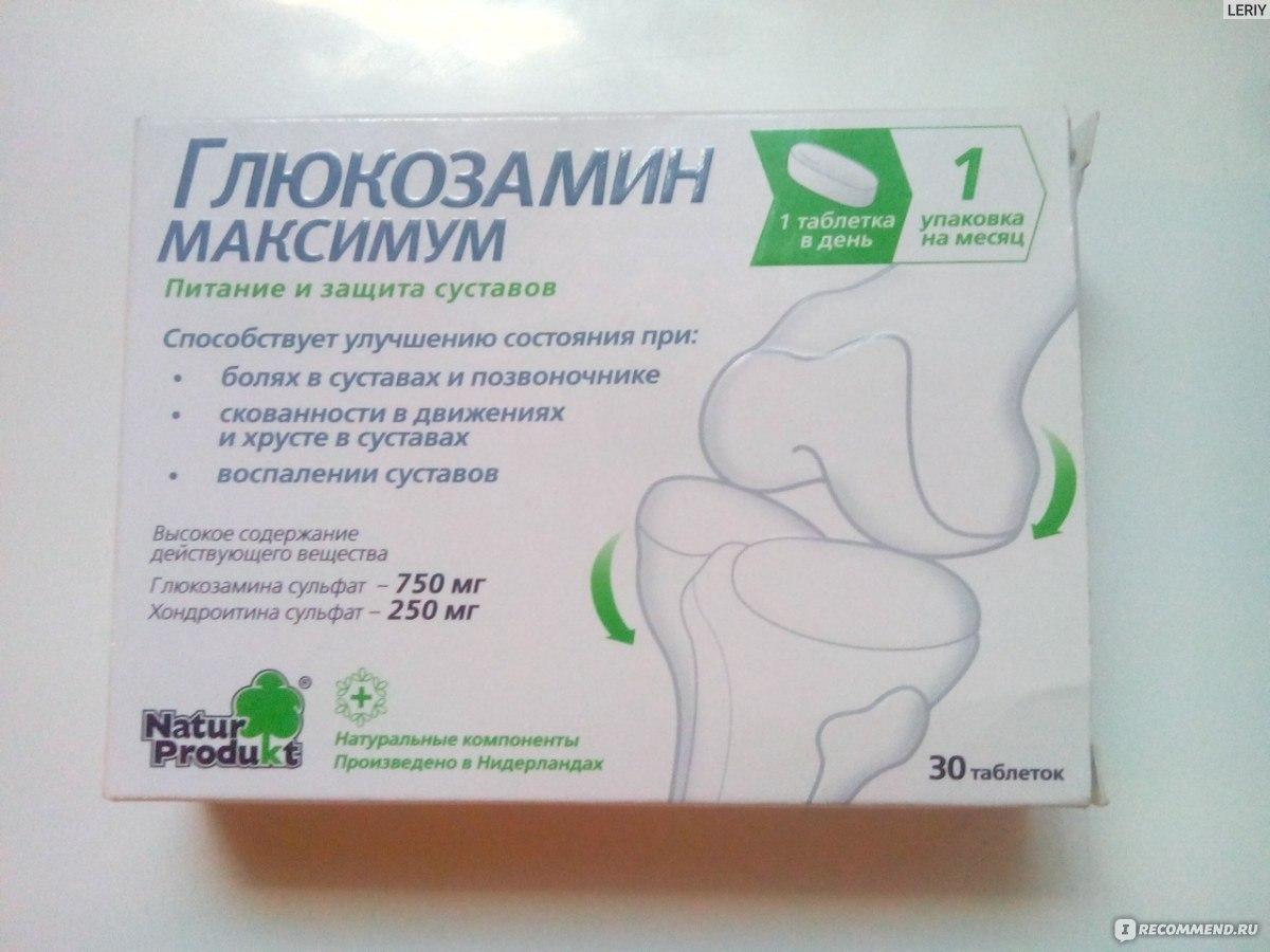 Глюкозамин: эффективность, инструкция по применению, аналоги