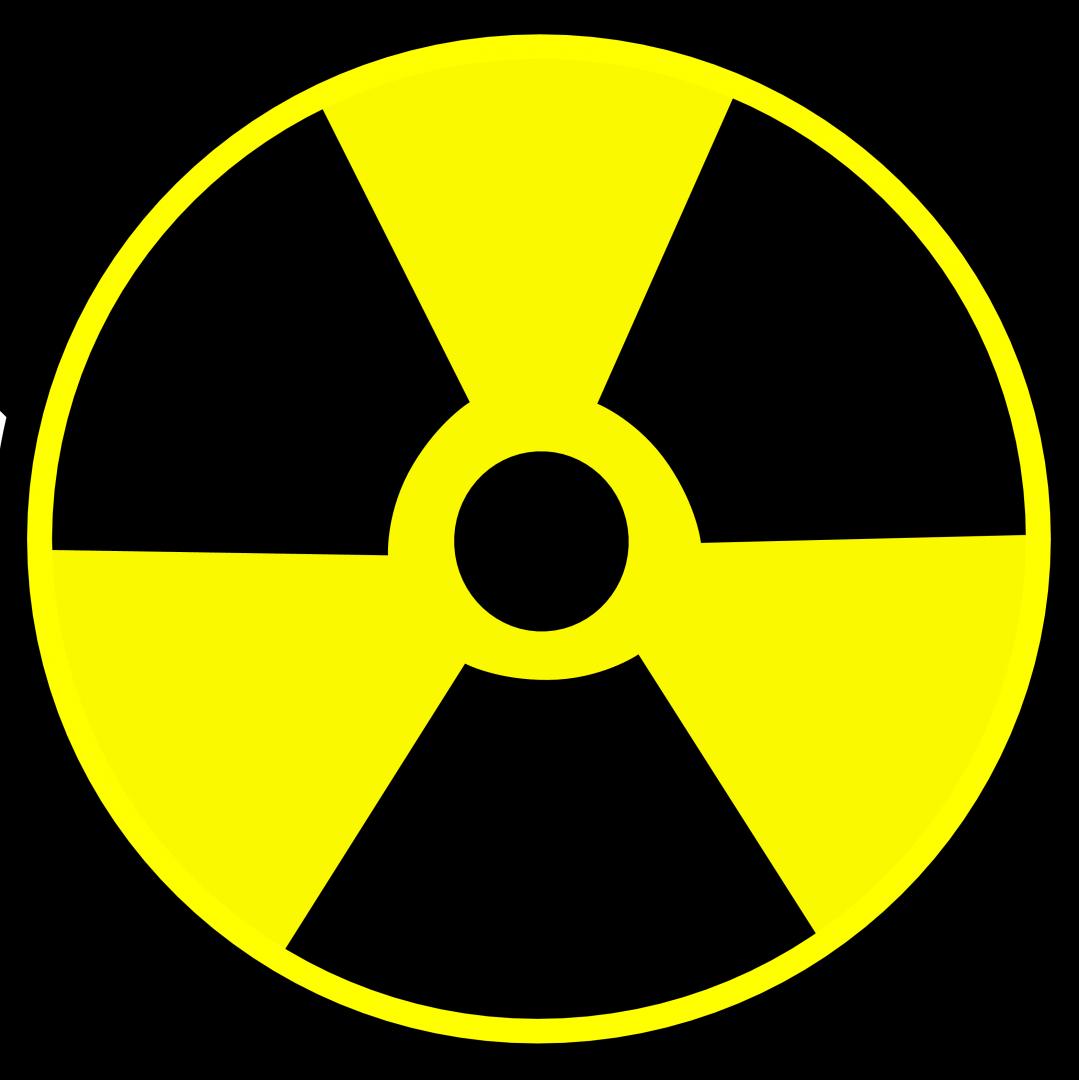 Радиоактивность – понятие, виды, формула