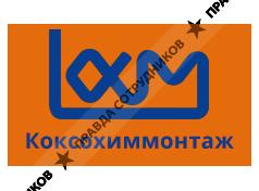 """Ооо """"кхм-р"""", рязань, инн 6228042721, огрн 1026200959531 окпо 44902654 - реквизиты, отзывы, контакты, рейтинг."""