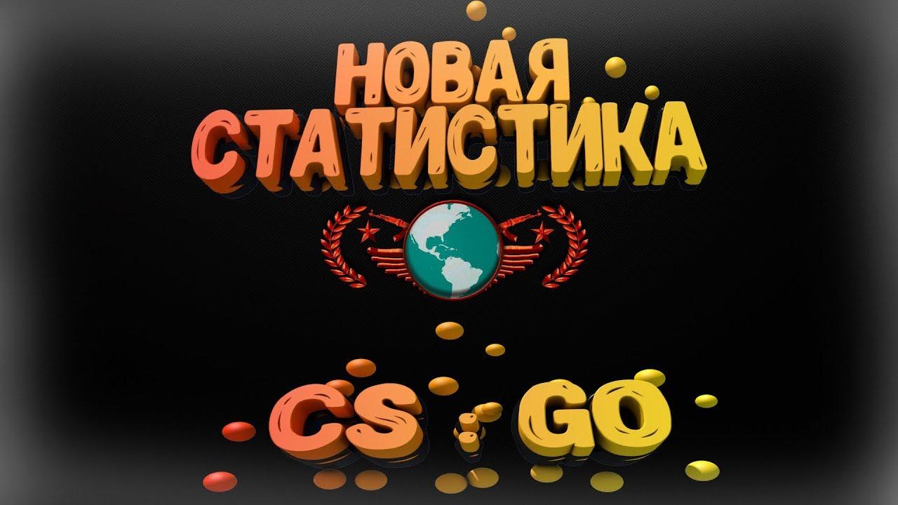 Как стать стабильным и надежным игроком в cs:go? от cq.ru