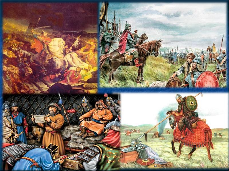 Переписывание истории: татарское иго