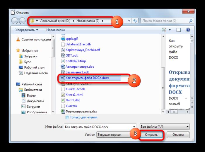 Документ microsoft word: форматы файлов doc и docx и их отличия