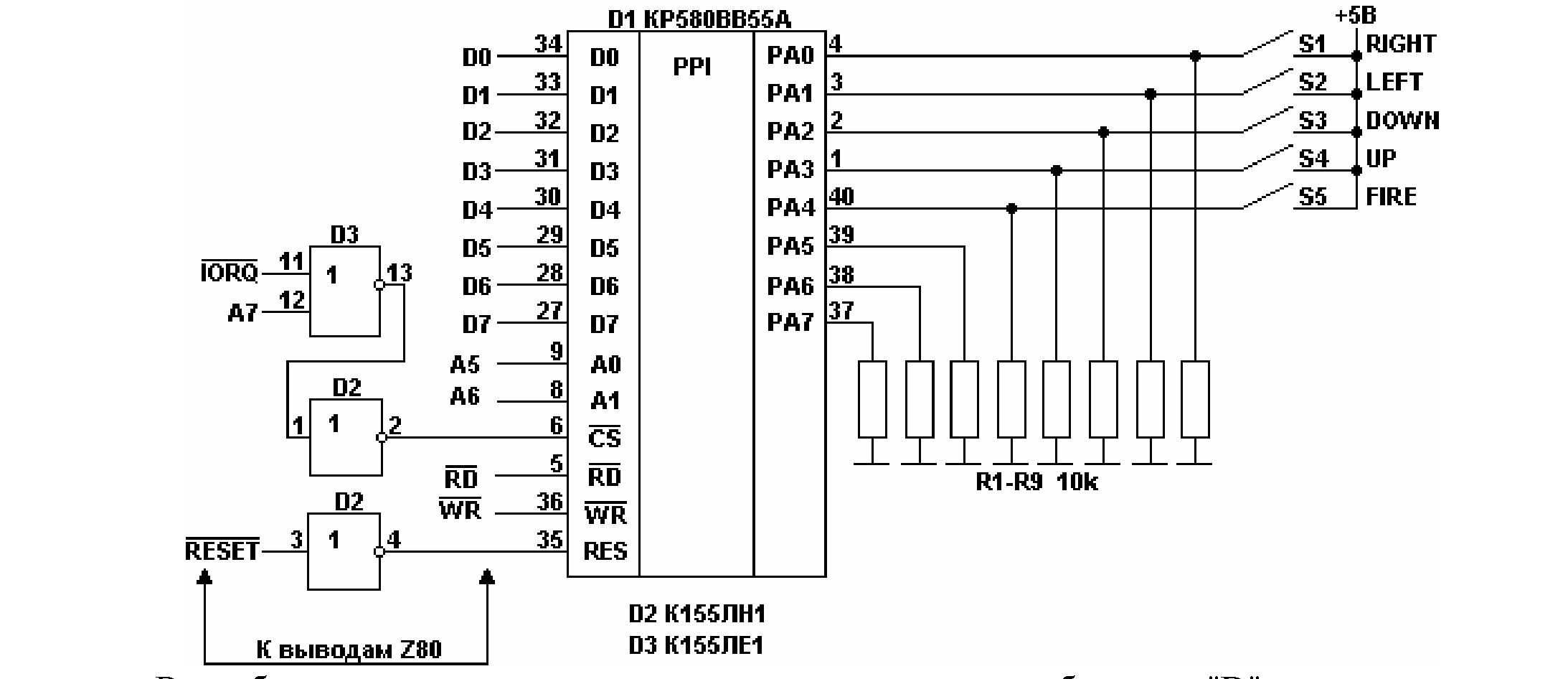 Расшифровка обозначений на кнопках и разъемах магнитол. gnd на схеме что означает