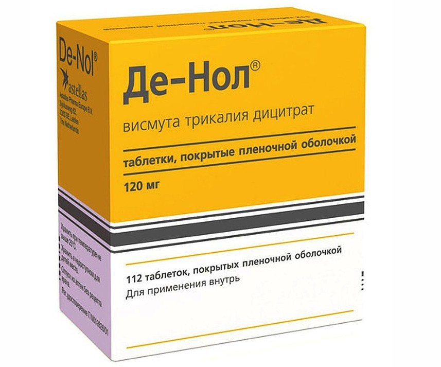 Эрадикацияхеликобактерпилори: что это такое, схема лечения