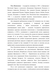 Соборное уложение 1649 года кратко: общая характеристика, дата, текст