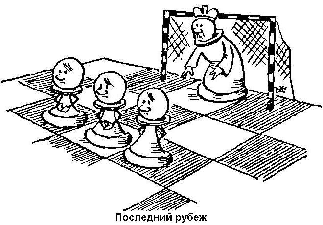 Цугцванг в шахматах. цугцванг   интересные факты