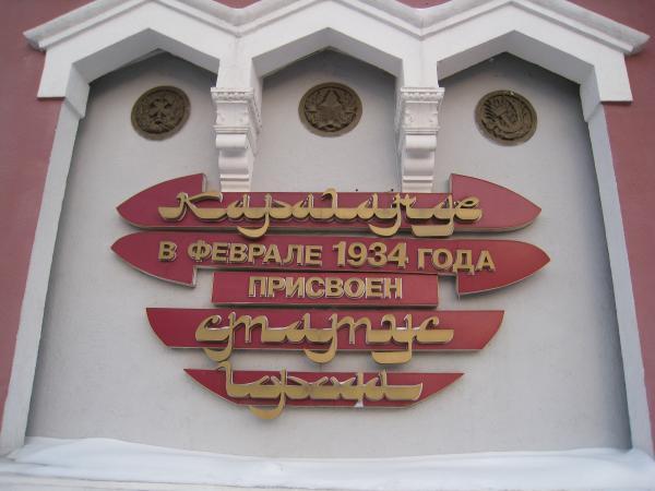 Карагандинская область — википедия. что такое карагандинская область