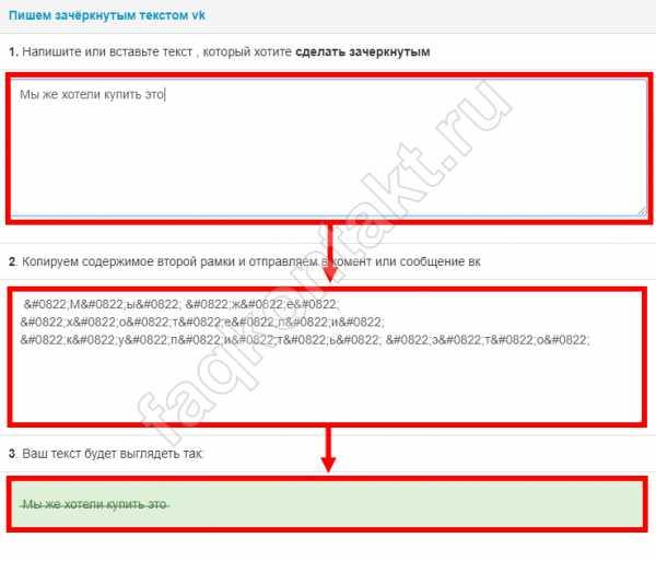 Что вконтакте означает мг вконтакте – что такое мг в вк? - offvkontakte.ru