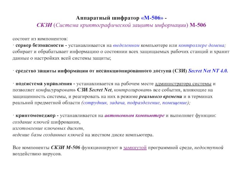 Тахографы с скзи что это ? | blog.stavtrack.ru