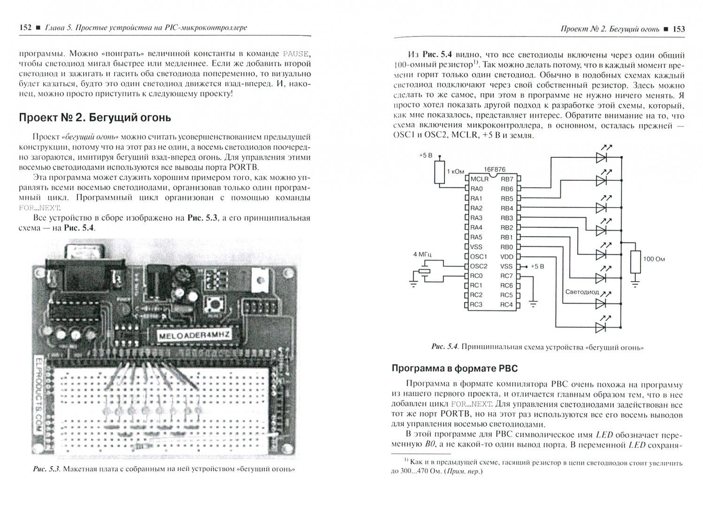 Что такое даташит (datasheet)? поиск информации о радиодеталях.