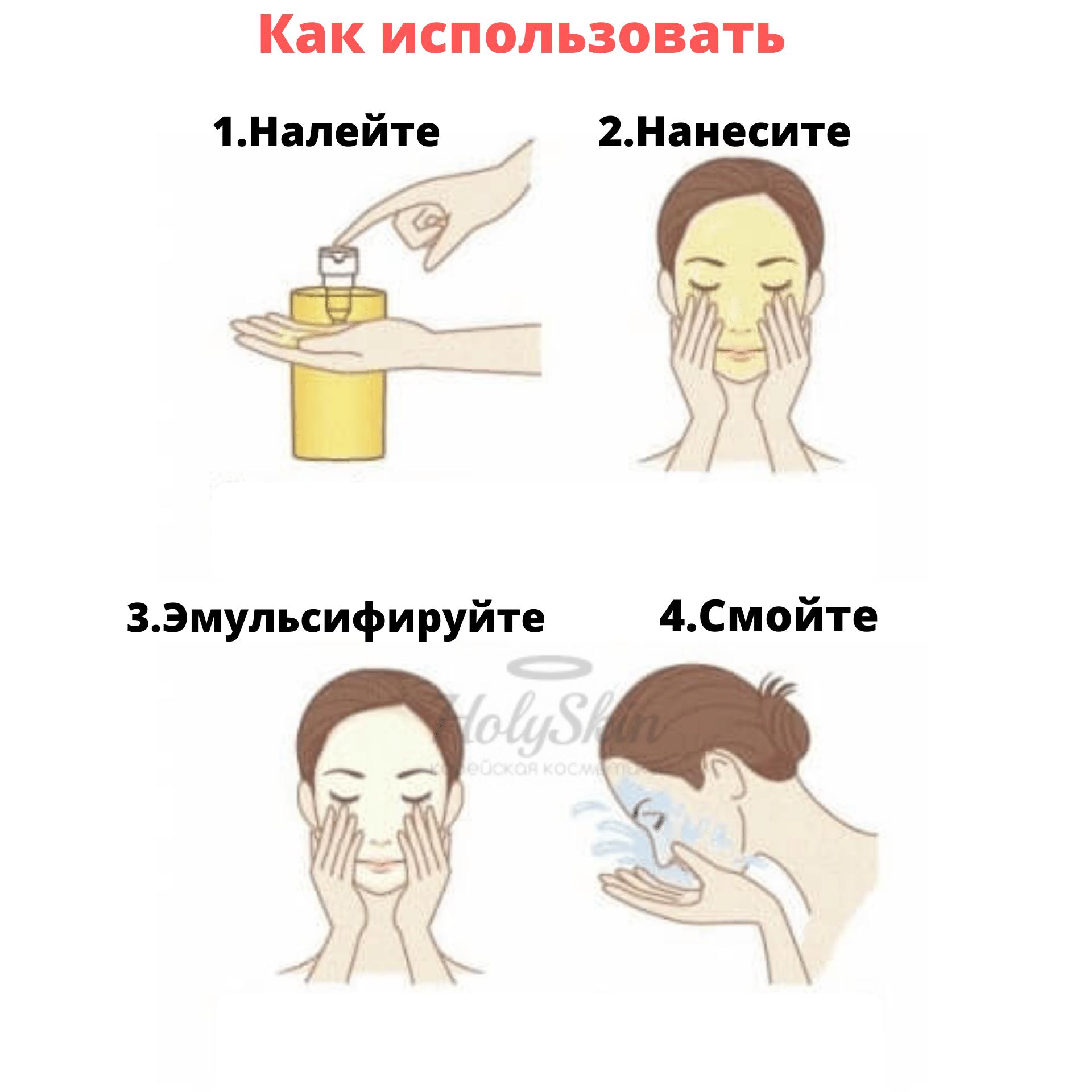 Гидрофильное масло для умывания: что это такое, как пользоваться