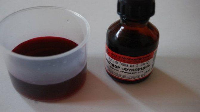 Фукорцин: инструкция по применению препарата