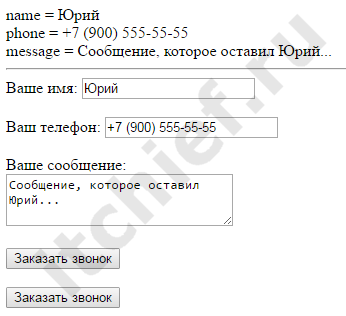 Checkbox checked - проверка состояния чекбокса ✔️