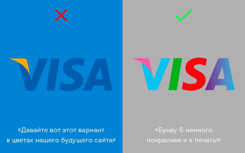 В каком формате сохранять логотип для сайта, без фона