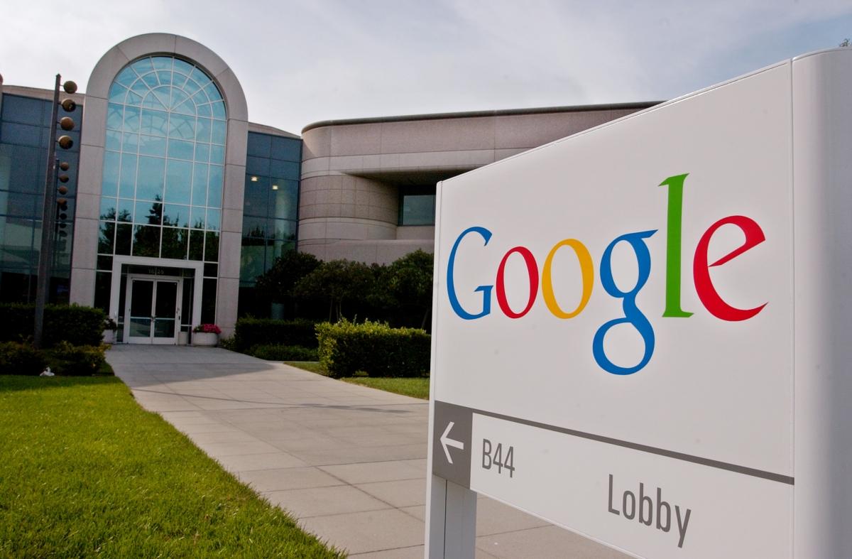 Гугол — википедия