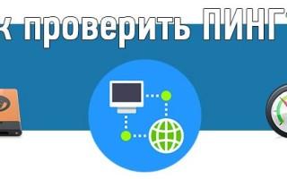Трассировка и оборудование приложений | microsoft docs