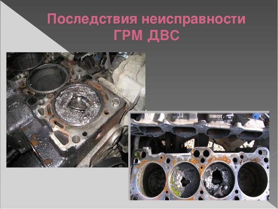 Поршень двигателя внутреннего сгорания: устройство, назначение, принцип работы