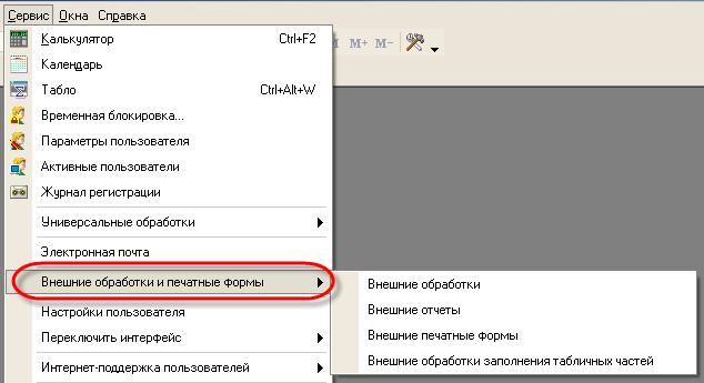 Как правильно составить реестр документов образец