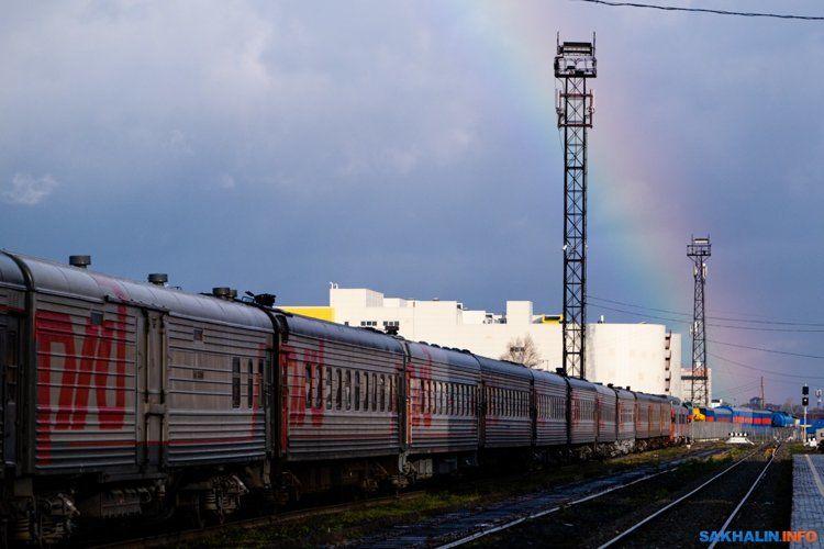 Список железнодорожных сокращений — энциклопедия нашего транспорта