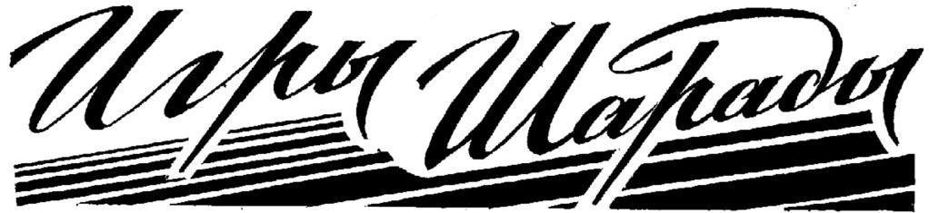 """Что такое """"лузер""""? значение, синонимы и толкование"""