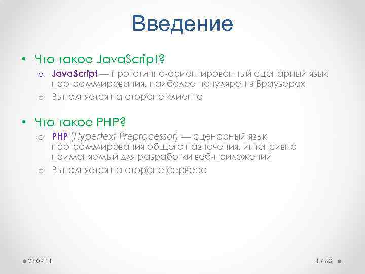 Гайд для начинающих: как написать javascript —руководства на skillbox