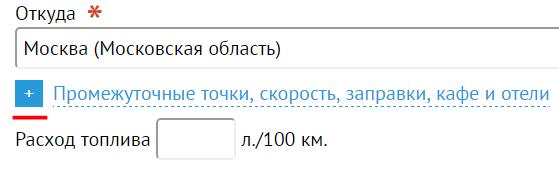 «на расстояние» или «на расстоянии», как пишется?
