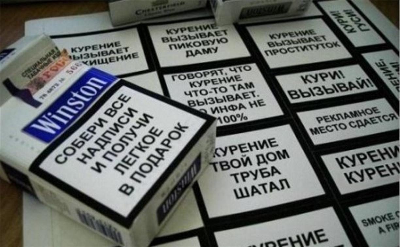 Что такое со в сигаретах