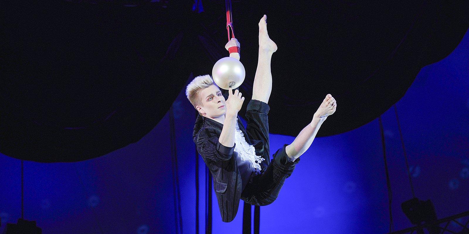 Цирк (альбом)