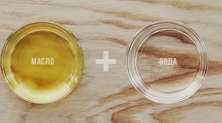 Просто добавь воды: всё о гидрофильных маслах