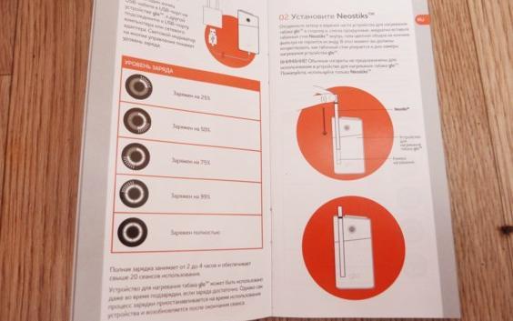 Обзор системы нагревания табака glo