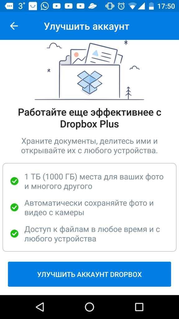 Как посмотреть облако на айфоне и как им пользоваться тарифкин.ру как посмотреть облако на айфоне и как им пользоваться