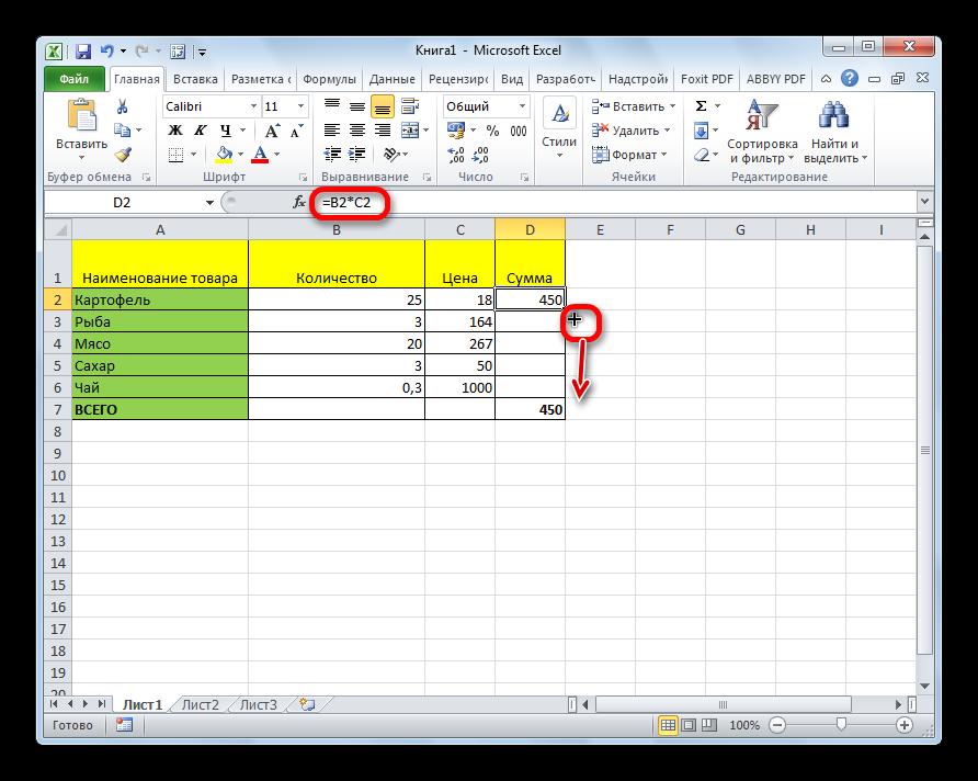 Excel как сделать список в ячейке